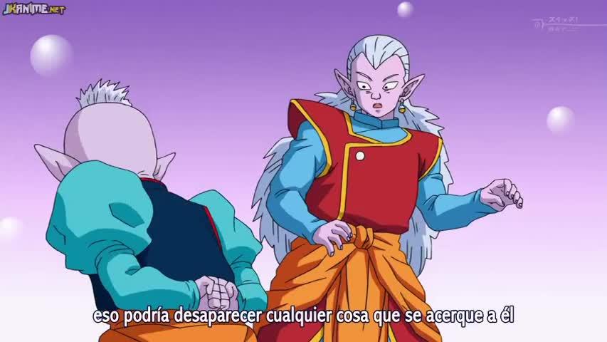 Ver Dragon Ball Super Saga de la Batalla de los Dioses - Capítulo 14