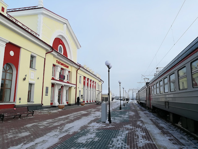 Станция Татарская, вокзал