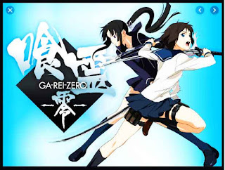 Watch-Anime-Ga-Rei-Zero