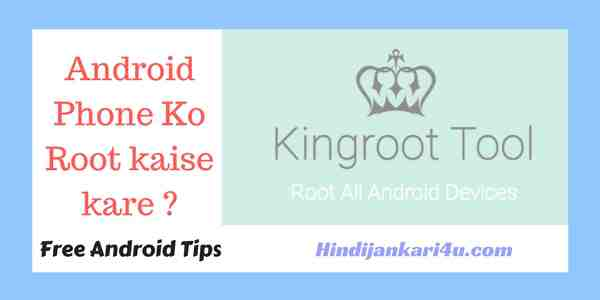 Android phone ko Root kaise kare ?