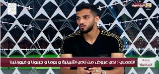 «Αν δεν προκριθούμε στους ομίλους του champions league..» Mo Tamari