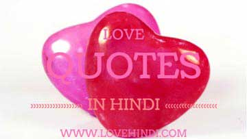 great quotes of love in hindi