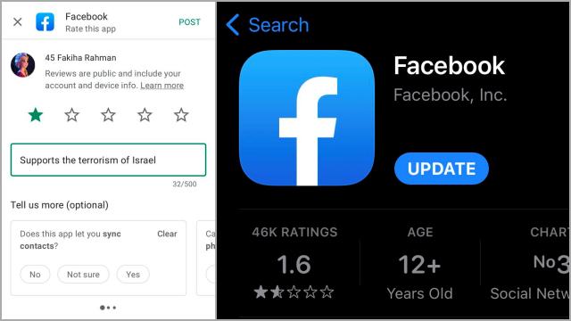 Diserang Warganet karena Batasi Konten Pro-Palestina, Rating Facebook di Play Store Nyungsep