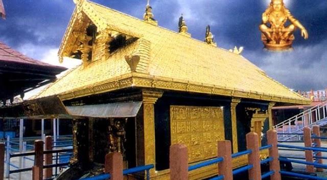 Makaravilakku Live: Makara Jyothi Telecast from Sabarimala Lord Aiyappa Temple