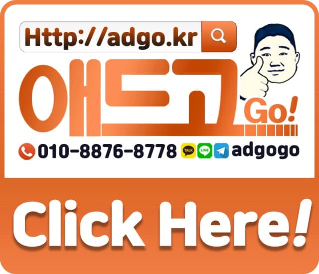 부산소셜미디어광고