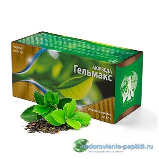 Гельмакс - чай с иммуномодулирующими и антипаразитарными свойствами