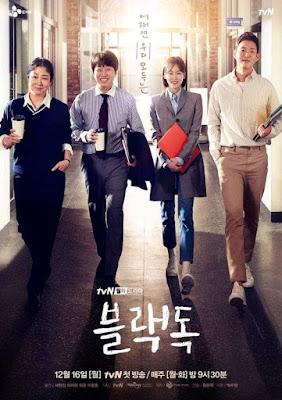 "Download Drama Korea Black Dog ""BD"" Subtitle Indonesia Episode 1-16"