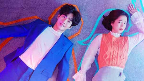 drama korea terbaru sedang tayang saat ini