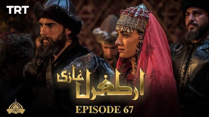 Ertugrul GhaziUrdu | Episode 67 | Season 1