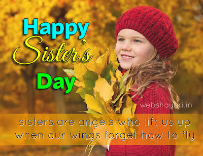 happy sister day quotes english