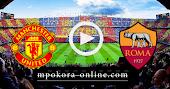 مشاهدة مباراة مانشستر يونايتد وروما بث مباشر كورة اون لاين 06-05-2021 الدوري الأوروبي