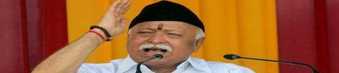 Now, Mohan Bhagwat Loses Blue Tick From Twitter Account, Venkaiah Naidu's Restored