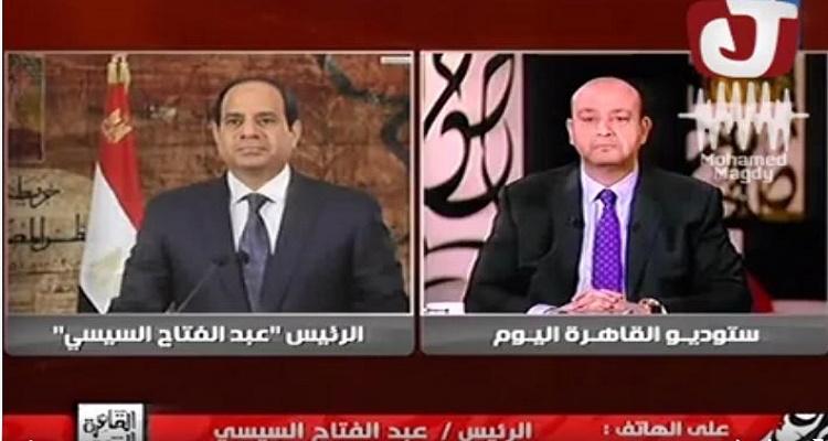 مصادر مقربة تكشف السبب الحقيقي الذي دفع السيسي لإجراء مداخلة مع عمرو أديب على الهواء