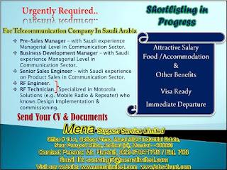 Telecommunication Company jobs in Saudi Arabia