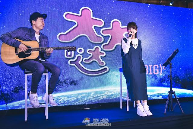 Bell 宇田在《大大哒》 电影记者会演唱了《大大哒》电影主题曲和插曲
