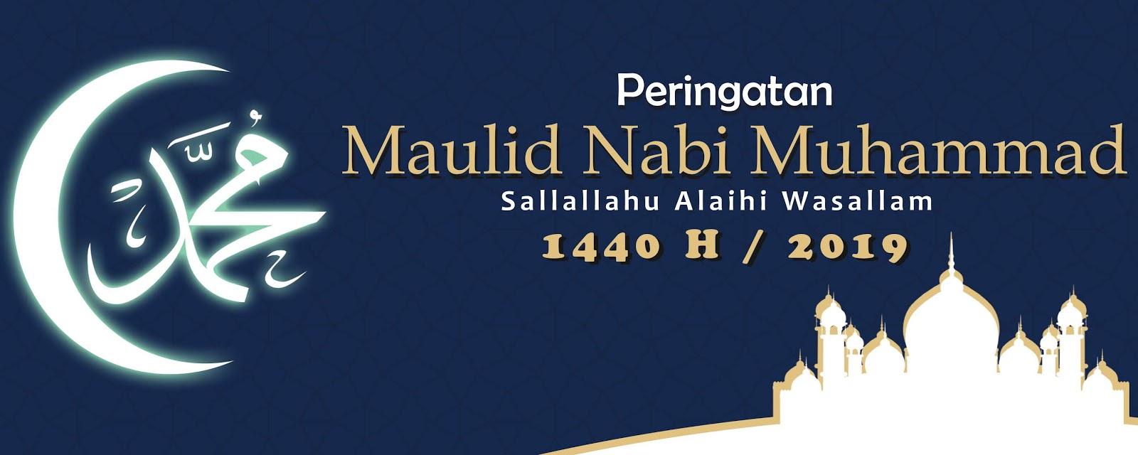 Download Gratis Banner Spanduk Peringatan Maulid Nabi 1441 ...