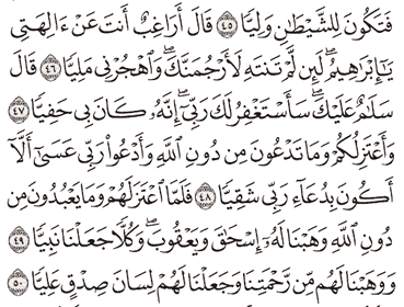 Tafsir Surat Maryam Ayat 46, 47, 48, 49, 50