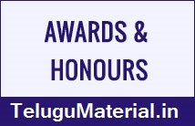 awards-current-affairs-in-telugu-TeluguMaterial.in