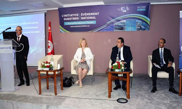 تونس انطلقت في إعداد استراتجيتها لتركيز أسس الإقتصاد الأزرق