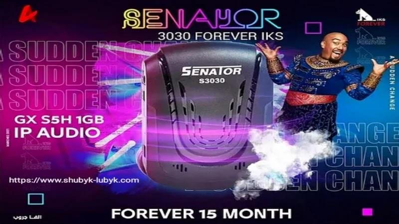Senator S3030