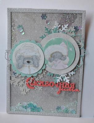 скрапбукинг, открытка, открытка своими руками, новогодняя открытка