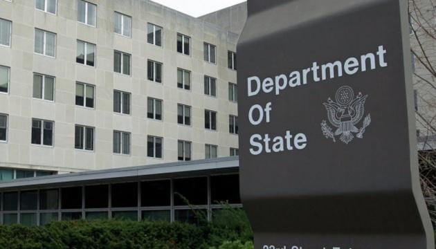 """Держдеп США висловив підтримку Україні перед """"нормандським самітом"""""""