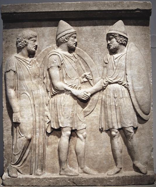 Sculpture antique Stèle funéraire de Sosias et Kephisodoros, Grèce (Attique), 410 av JC.