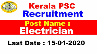 Kerala PSC Recruitment 2019 - Apply Online For Electrician @keralapsc.gov.in/