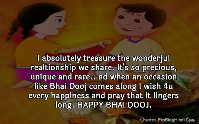 quotes on bhai dooj