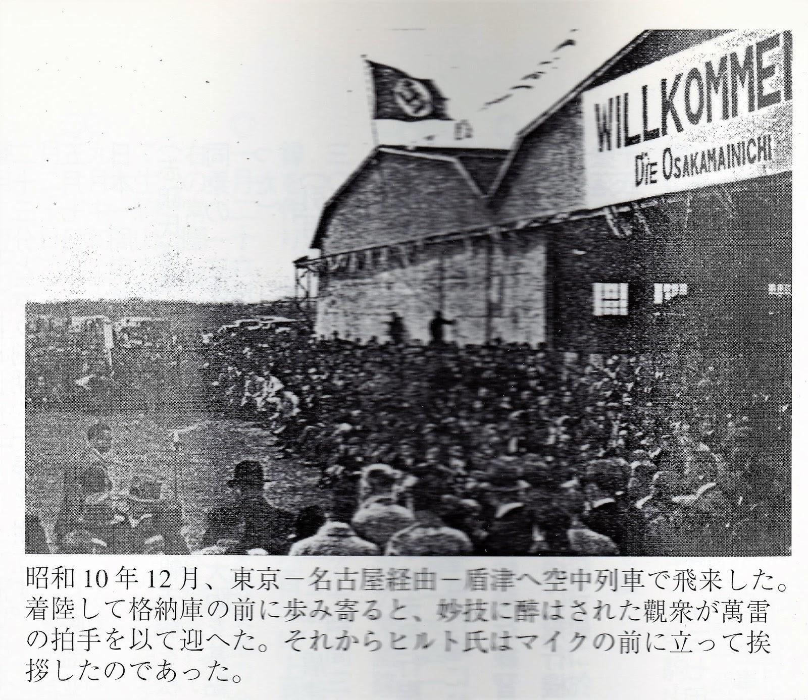 yamashirodayori