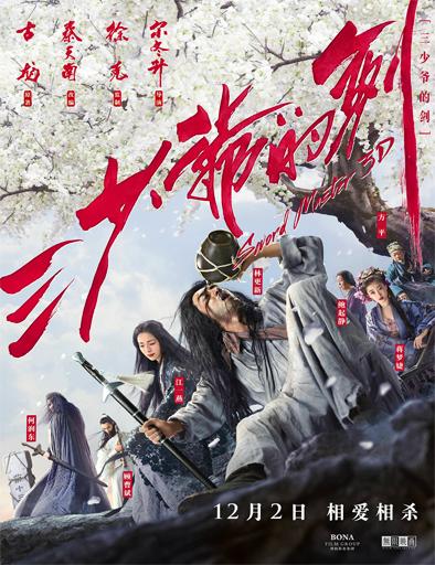Ver Sword Master (San shao ye de jian) (2016) Online