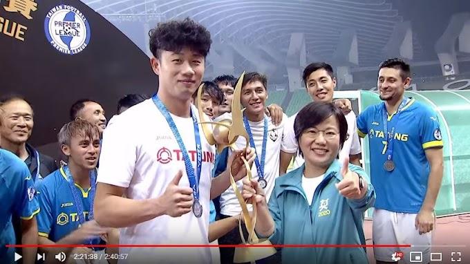 Tatung win the Taiwan Premier League