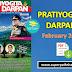 Pratiyogita Darpan English February 2020 Pdf Download