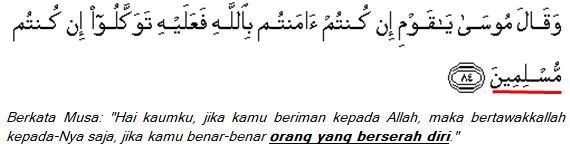 Surat Yunus (10); ayat 84