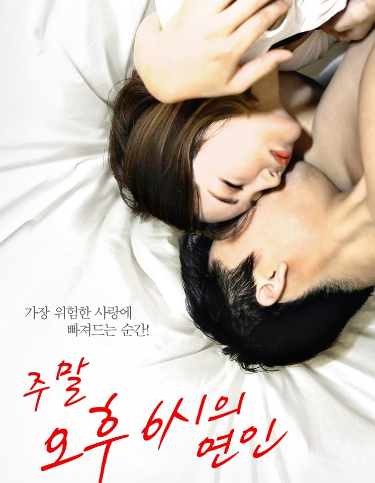 Lover At 6pm Weekend Full Korea 18+ Adult Movie Online Free