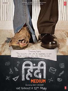 Hindi Medium Movie First Look Poster