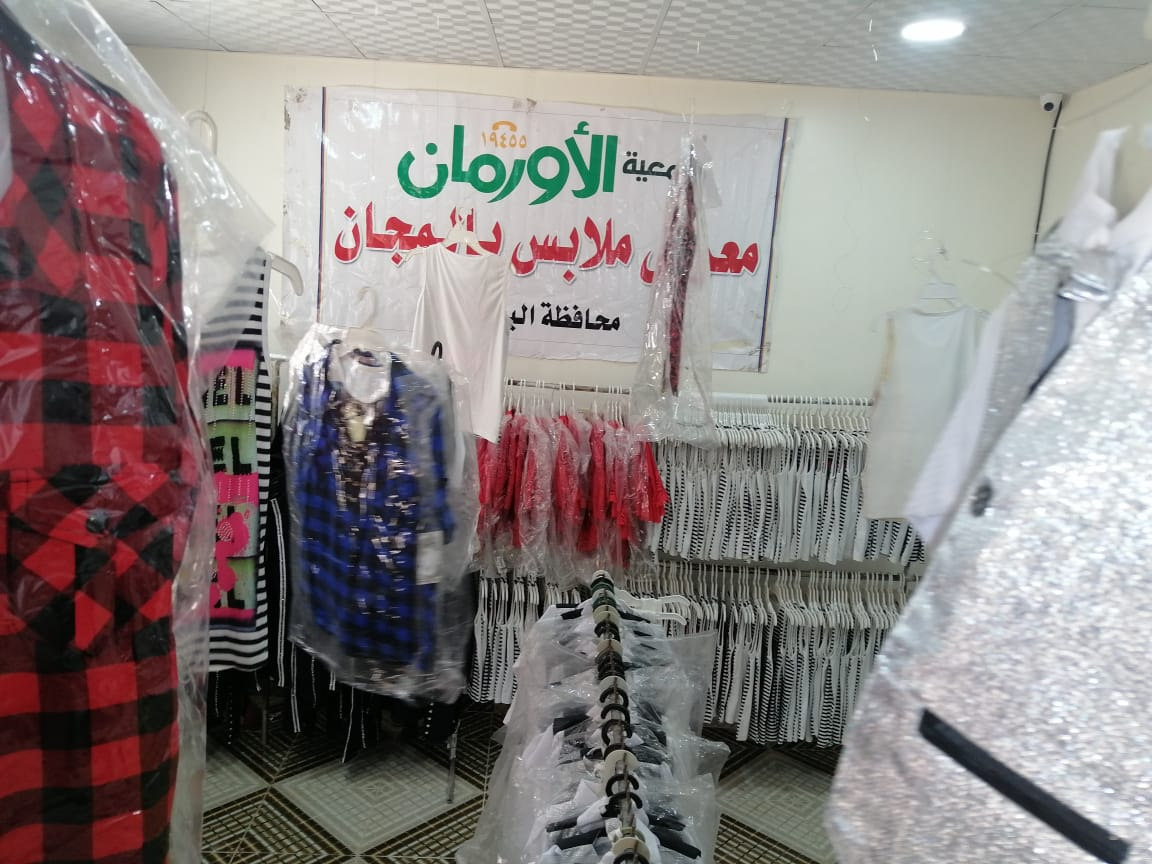 الاورمان تنظم معرض لتوزيع 1650 قطعه ملابس جديده بالمجان على محدودي الدخل