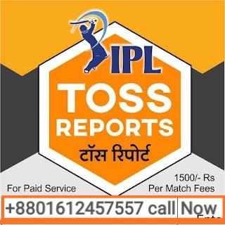 IPL T20 CSK vs  RCB  35th Match Jackpot Match Prediction