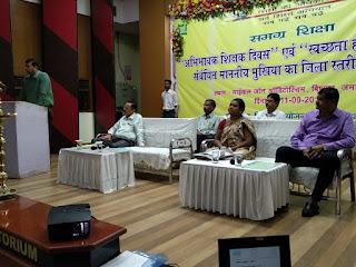 seminar-on-swachhtata-jharkhand