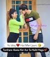 New Love Shayari in Hindi   Sad Love Shayari