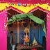 झाझा : भेलविंदा गांव में धूमधाम से हुई भगवान विश्वकर्मा की पूजा