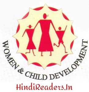 [आवेदन] महिला सशक्तिकरण योजनाएं (हिंदी PDF) व पंजीकरण ऑनलाइन