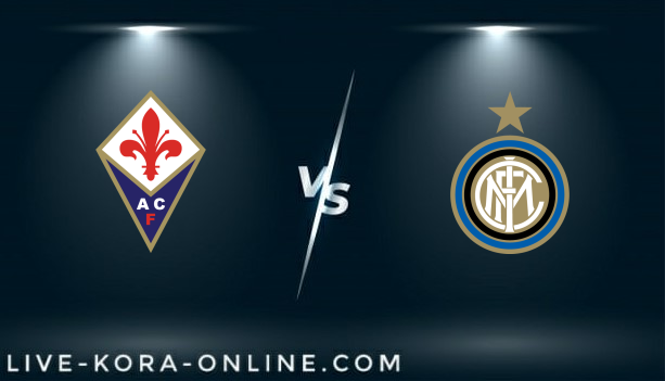 مشاهدة مباراة انتر ميلان و فيورنتينا بث مباشر اليوم بتاريخ 05-02-2021 في الدوري الايطالي