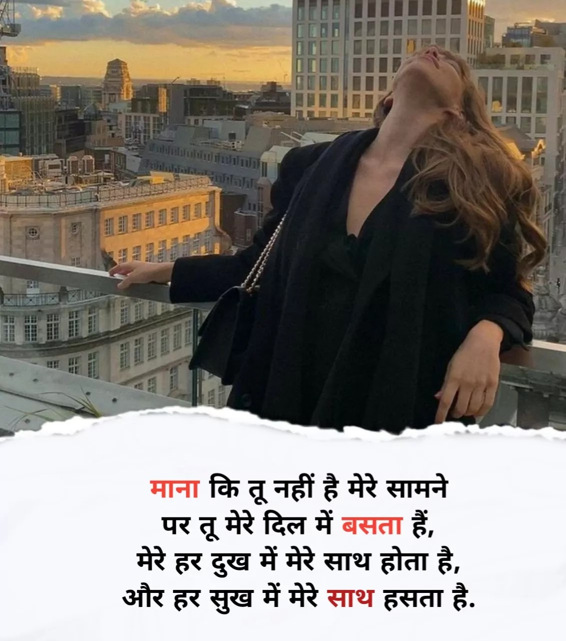 heart touching sad shayari in hindi, heart touching shayari, heart touching shayari in hindi, heart touching breakup shayari, heart touching love shayari, heart touching sad lines in hindi, heart touching sad shayari, best heart touching shayari, heart touching shayari in hindi 2 lines, emotional heart touching shayari, heart touching love shayari in hindi, love heart touching shayari in hindi, very heart touching sad shayari, very heart touching shayari, heart shayari in hindi, heart touching emotional shayari, love heart shayari, hard touching shayari, touching shayari, best heart touching shayari in hindi, heart touching romantic shayari, new heart touching shayari, hard touch shayari, heart touching 2 lines in hindi, heart touching shayari for love, sad heart touching lines in hindi, romantic heart touching shayari, shayari heart touching hindi, heart touching shayari for gf, heart touching sad shayari in hindi for girlfriend, heart touching love status in hindi, heart touching shayari status, heart touching shayari love, hot touching shayari, breakup heart touching shayari, sad heart touching status in hindi, very sad heart touching shayari, heart touching shayari on life, very heart touching sad shayari in hindi, heart touching goodbye shayari in hindi, most heart touching shayari, heart touching gulzar shayari, heart touching emotional sad shayari, sad heart shayari, life heart touching shayari, heart shayari love, heart touching whatsapp status in hindi, broken heart touching shayari, love touching shayari, attitude heart touching shayari, heart touching shayari sad, love heart touching status in hindi, heart touching mirza ghalib shayari in hindi, shayari heart touching sad, heart feel shayari, 2 lines heart touching shayari, sad life quotes in hindi for whatsapp status, sad status in hindi for life, sad status in hindi for life partner, sad zindagi status in hindi, life sad status in hindi, sad life status hindi, sad status in hindi for life 2 line, sad st