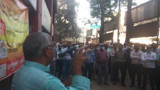 cpi-ml-protest-against-bank-privatisation