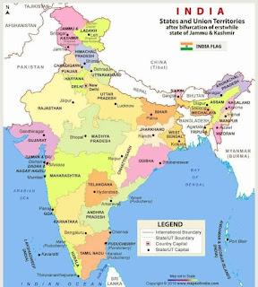 জম্মু ও কাশ্মীরের পুনর্গঠনের পড়ে ভারতের নতুন মানচিত্র