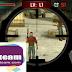 تحميل لعبة القتال والحرب Shooter Sniper