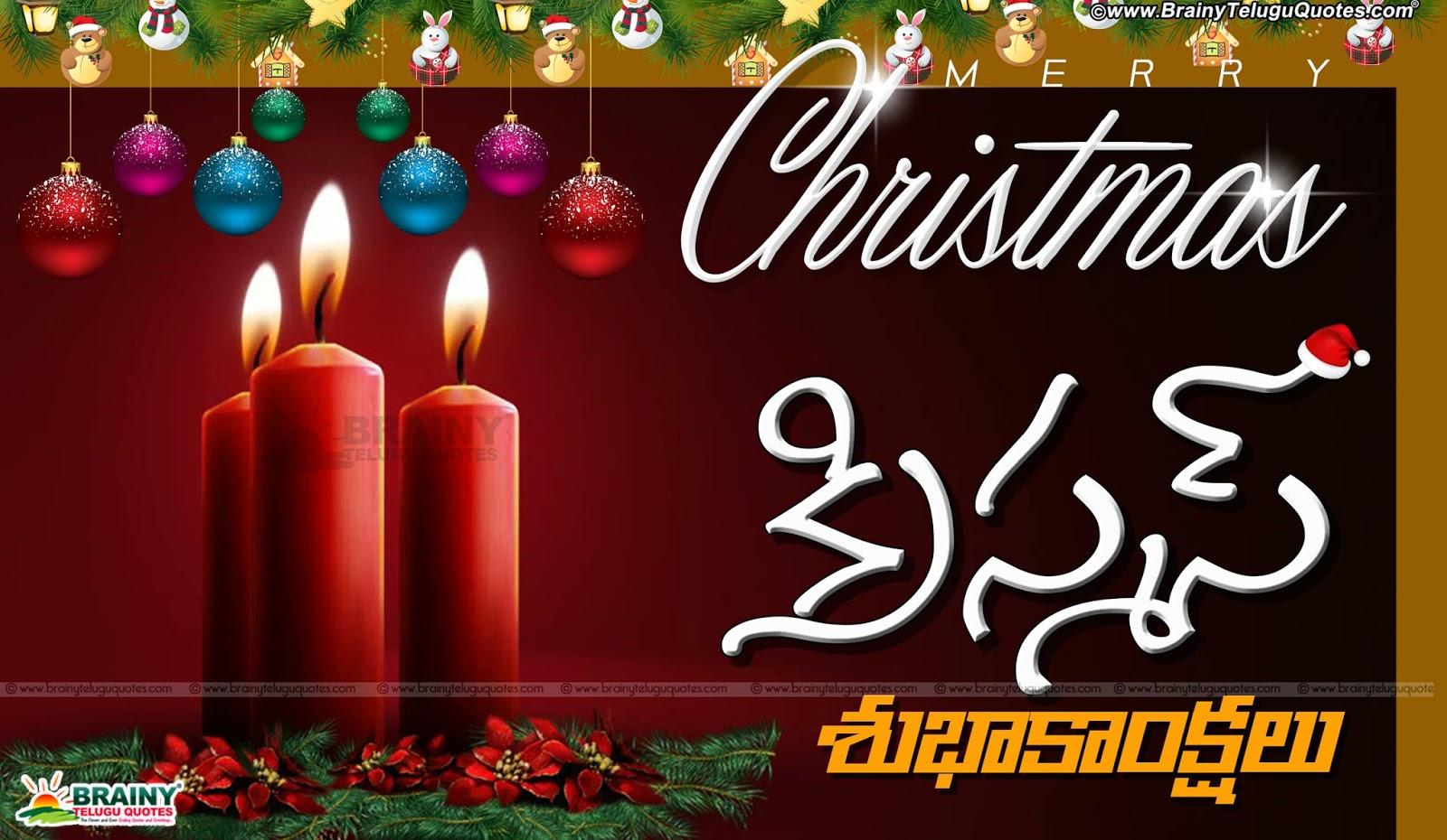 Happy Christmas Telugu wishes Greetings quotations   BrainyTeluguQuotes.comTelugu quotes English ...