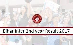 Bihar Board Inter 2nd year Result 2017