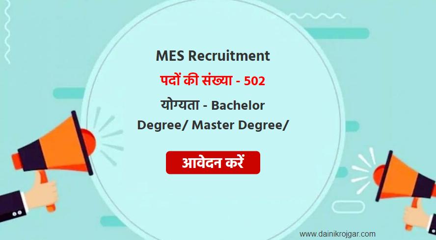 MES Recruitment 2021, 502 Supervisor & Other Vacancies